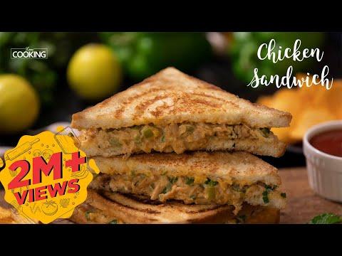 Chicken Sandwich   Chicken Recipes   Ramadan Recipes   Sandwich Recipes   Kids Recipes
