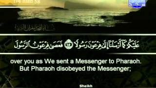 Video Juz 29 (Quran) | Abu Bakr Al Shatri أبو بكر الشاطري download MP3, 3GP, MP4, WEBM, AVI, FLV Juli 2018