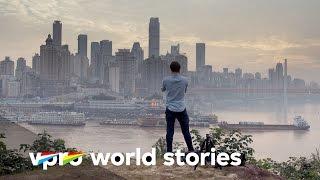 Along the banks of the Yangtze - E1/6 - The Chinese Dream thumbnail