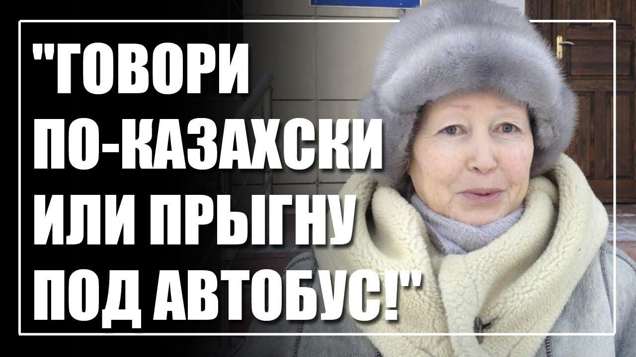 Хуй по казахски