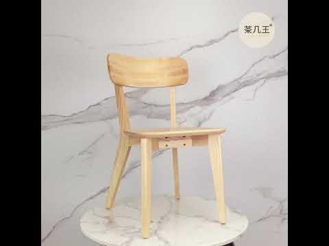 全實木 白臘木 北歐風 圓潤標準款 書椅 餐椅 手工 細緻 簡約 淺色系