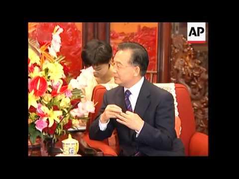 US Treasury Secretary Paulson meets Chinese Premier Wen President Hu