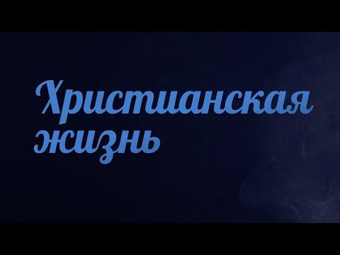 лекции о духе святом своей задачей
