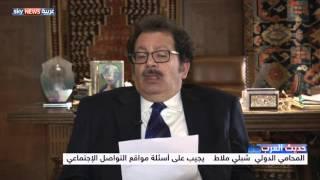 المحامي وأستاذ القانون د. شبلي ملاط يجيب على أسئلتكم حول حلقته في حديث العرب