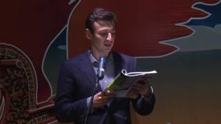 Алексей Гаврилов на Пионерских чтениях