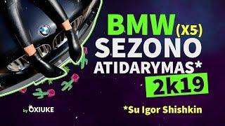 BMW SEZONO ATIDARYMAS 2019 | Igor Shishkin Interviu | Vlogas: Kodėl nepatiko BMW X5?