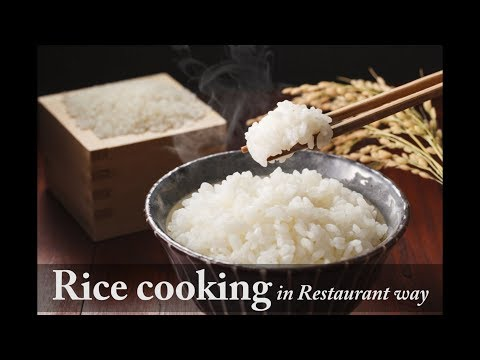 Steamed Rice Cooking (Japanese Restaurant Style)