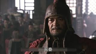 大秦帝国 縦横 ~強国への道~ 第33話