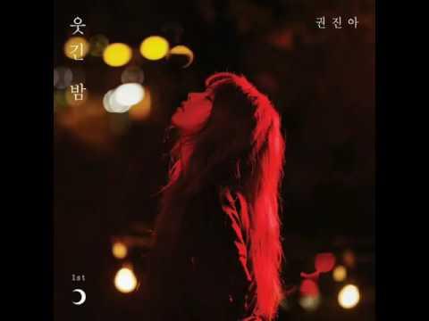 02. 권진아(Kwon Jinah) - 끝(End) mp3 audio