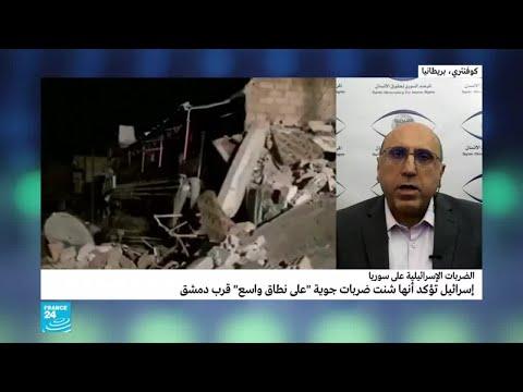 رامي عبد الرحمن: أغلب القتلى في الغارات الإسرائيلية على دمشق من الجنسية الإيرانية  - نشر قبل 3 ساعة