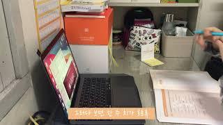 스페인어 공부 | 주절주절 브이로그 | 나의 가벼운 스…