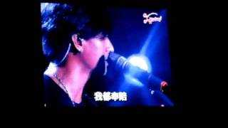 Power Station 动力火车 Live at Sunway Surf Beach, Malaysia Part 15/21