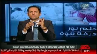 أحمد سالم: اتحدى ان المؤتمر دا لو محضروش الرئيس بنفسه اللي قبله