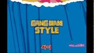 130201 PSY's Digital Infographic - GANGNAM STYLE (강남스타일)