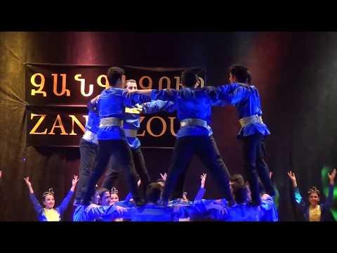 Zangezour 2017 -  Cairo Egypt - Choreo. Elen Martirosyan  ( Part 1)