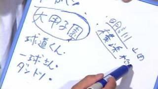 """トータルテンボス藤田が""""野球バカ""""の皆様に""""愛すべき野球マンガ""""をお届..."""