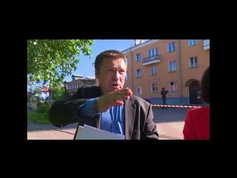 видео: 11.08.2017 Сейчас в регионе 16:00