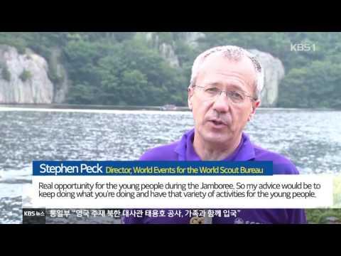 Korea 2023 25th World Scout Jamboree Candidate