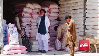 FARAKHABAR: Afghans Economically Struggle Amid Ramadan Moon