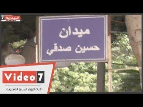 فى ذكرى ميلاده.. أسرار لا نعرفها عن خلوق السينما المصرية حسين صدقى  - 15:59-2020 / 7 / 9
