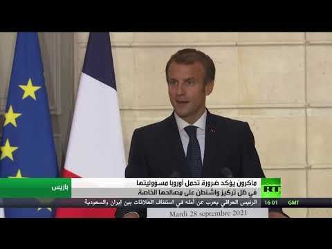 اتفاقية شراكة استراتيجية بين باريس وأثينا  - نشر قبل 2 ساعة