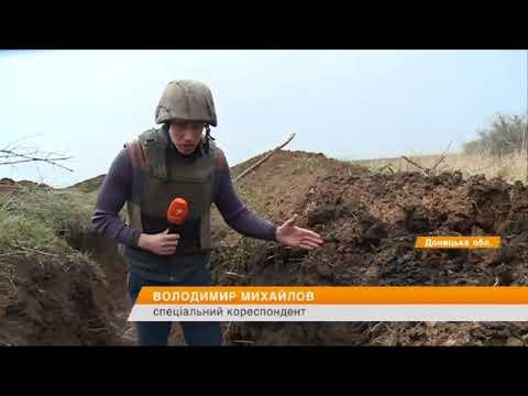 Факти ICTV: Заминированы поля и обстрелы с градов - под огнем Светлодарская дуга