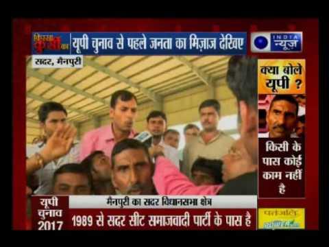 Kissa Kursi Ka: What does people want from their leaders in Mainpuri, Uttar Pradesh?