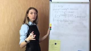Текстовые задачи - Применяем производную для решении задачи