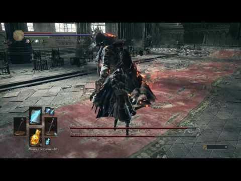 Dark Souls 3 - Босс 16 (Принцы Лориан и Лотрик) маг