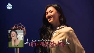 Zapętlaj [나혼자산다 선공개] 코노에서 다진 보컬 뽐내는 화사&휘인 | MBCentertainment