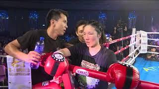 Download Video YOKKAO 25: Yan Sok Wah (Hong Kong) vs Selina Hull (Hong Kong) -62kg MP3 3GP MP4