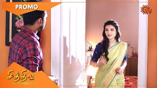 Chithi 2 - Promo | 02 March 2021 | Sun TV Serial | Tamil Serial