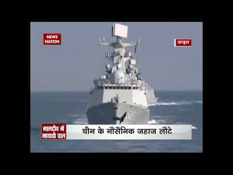 Chinese warships enter East Indian Ocean amid Maldives crisis