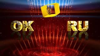 OK ru  Бесплатно Футажи титры, заставки, эффекты, перебивки 4К видео  4K UHD