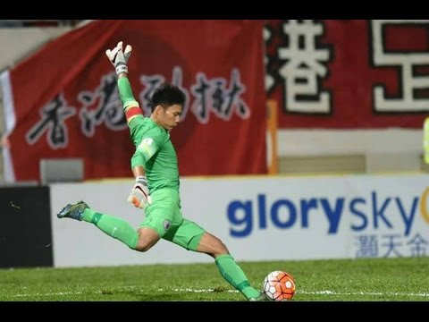 Hung-Fai Yapp 葉鴻輝 GK | VS China | Hong Kong Goalkeeper | 17.11.2015 | HD