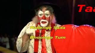 Jeena yahan marna yahan Mera Naam Joker 1970 Hindi Karaoke from Hyderabad Karaoke Club