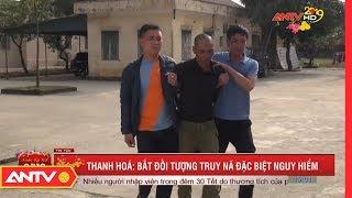 Bản tin 113 Online cập nhật hôm nay | Tin tức Việt Nam | Tin tức 24h mới nhất ngày 05/02/2019 | ANTV