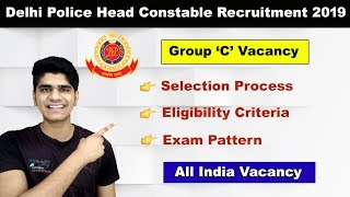 Delhi Police Head Constable Ministerial Recruitment 2019 | 554 Posts | Full Details Step by Step