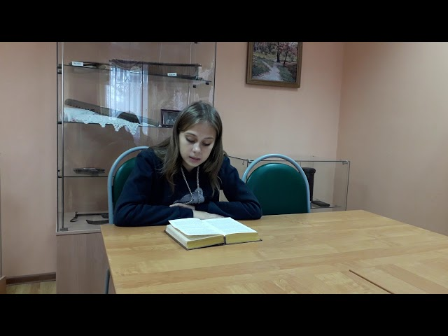 Изображение предпросмотра прочтения – АленаКрасникова читает отрывок изпроизведения «Ася» И.С.Тургенева