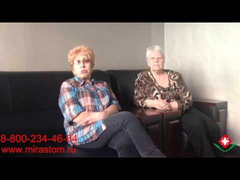 Здоровье — Видео