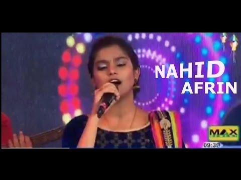 Ram chaahe leela sahe live performance Nahid Afrin Hd video
