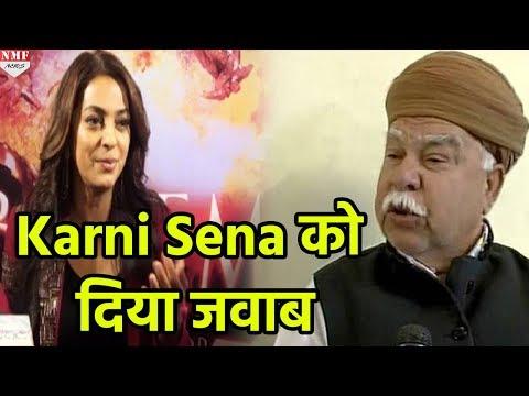 Padmavati को Support करते हुए Juhi Chawla ने दिया Karni Sena को करारा जवाब