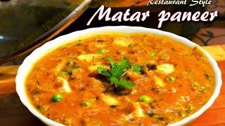 Restaurant Wala Matar Paneer Recipe of Matar Paneer Easy and Quick Recipe