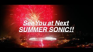 SUMMER SONIC 2019 AFTER MOVIE