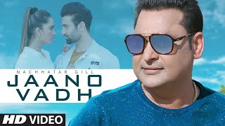 Jaano Vadh (Full Song) Nachhatar Gill | T S Teer | Kama Lela Wala | Latest Punjabi Song 2020