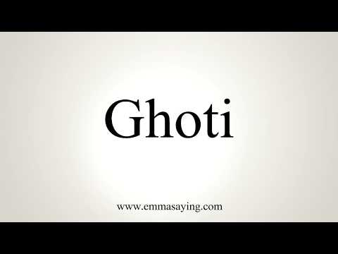 How To Pronounce Ghoti