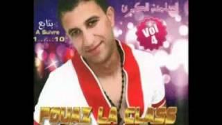 Download Video CHEB FOUAZ  -  alger  ya sahebi 2011 .mp4 MP3 3GP MP4