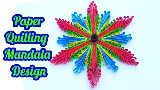 Paper Quilling | How to make beautiful Mandala designs by using Quilling Artwork #art 12 by art life