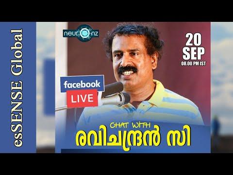 Litmus19 - Ravichandran C's Facebook Live on 20 sept 2019