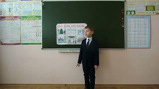 Мой класс. Моя школа